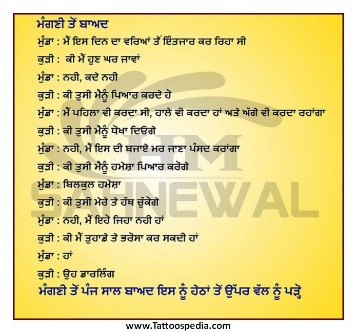 Tattoo quotes in hindi 1 for Tattoo quotes in hindi