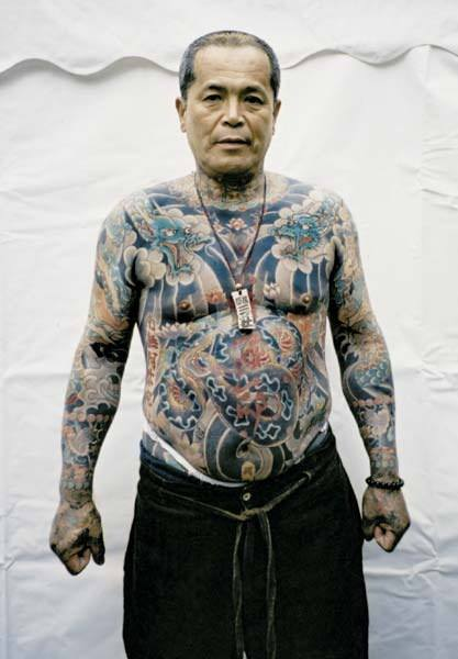 yakuza tattoos and their meanings